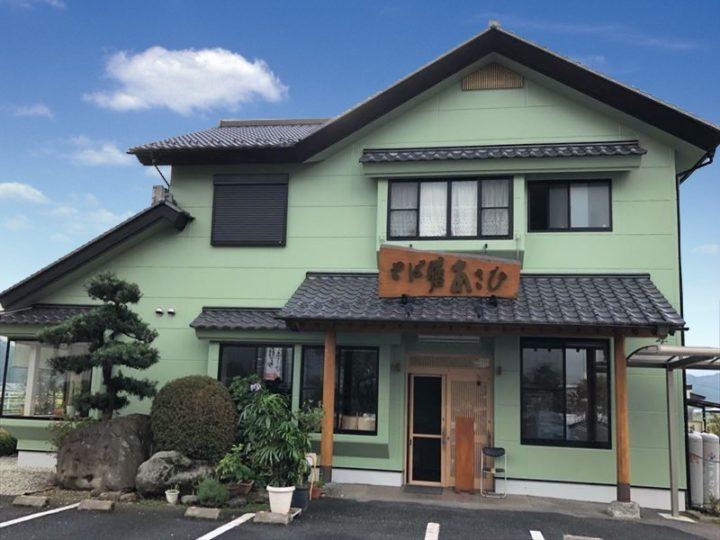 栃木県矢板市 S様 外壁塗装工事